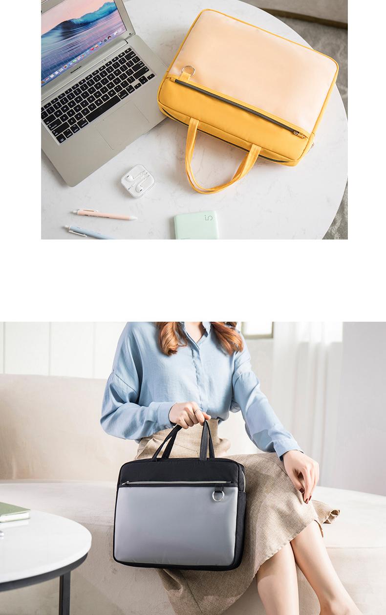 潮集韓品蘋果華為小米聯想14寸13筆記本電腦包男女商務簡約二用手提資料