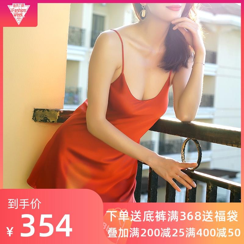 NT吊带19m桑蚕丝真丝绸睡衣打底睡裙性感重磅修身红色新婚女夏
