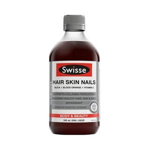 【热巴同款】Swisse 斯维诗进口血橙精华饮维生素C胶原蛋白口服液