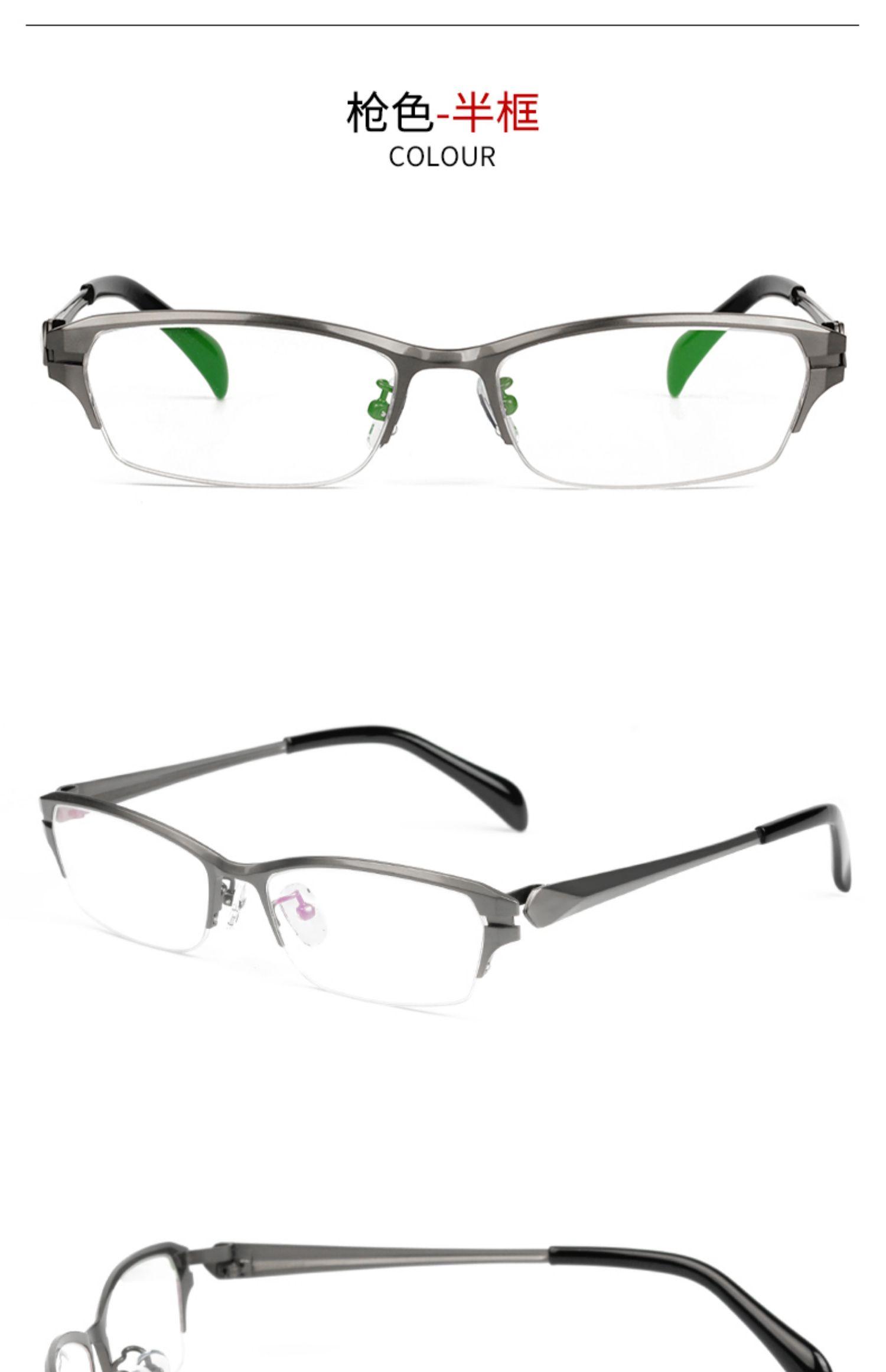 近视眼镜可配度数男超轻纯钛全框眼镜框潮变色小脸眼睛近视镜男款商品详情图