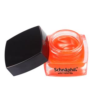 施奈芙水晶修护唇膜淡化唇纹修护唇色滋润保湿孕妇可用防唇干