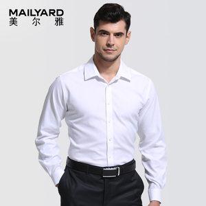 MAILYARD/美尔雅白衬衫 纯棉免烫商务男士长袖衬衣 工作服正装523