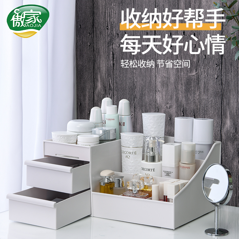 Put the cosmetics storage box drawer-type large finishing lipstick brush skin care dormitory dresser table top shelf