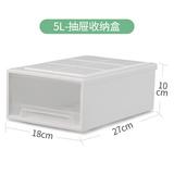 【傲家】储物箱整理抽屉式收纳柜 券后8.9元包邮