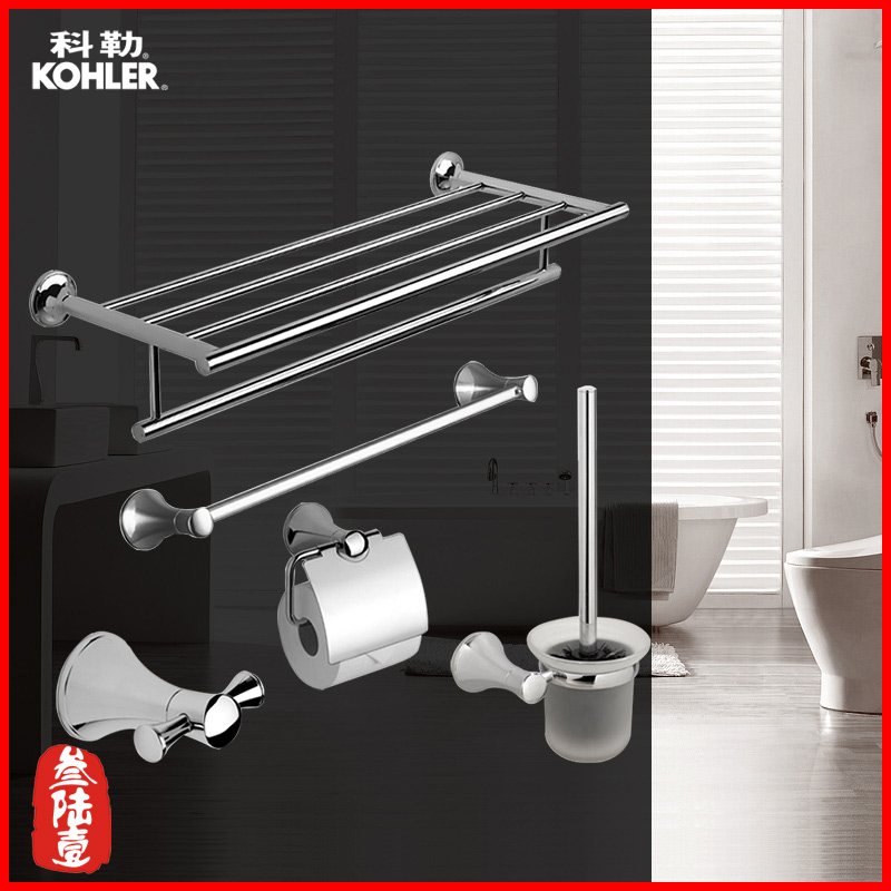 Kohler Towel Rack Cola Swiss Bathroom Hardware With A Hanging Five Piece  Set Gift Box K 15232T Towel Bar Toilet Paper Holder