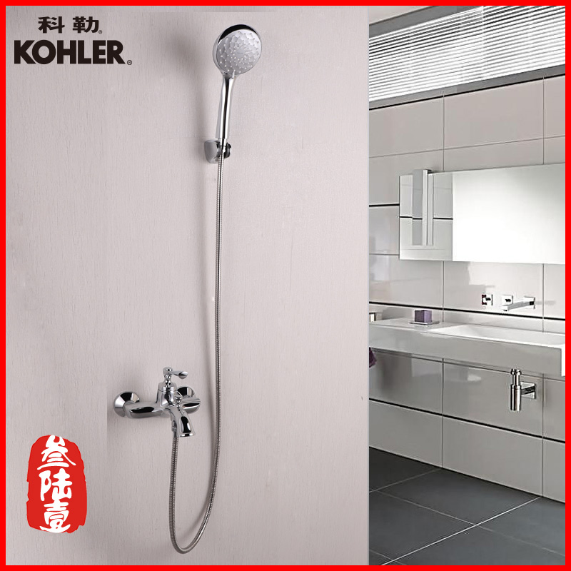 Usd 553 89 Kohler Bathtub Shower Faucet Set K 75523 Elysees Wall