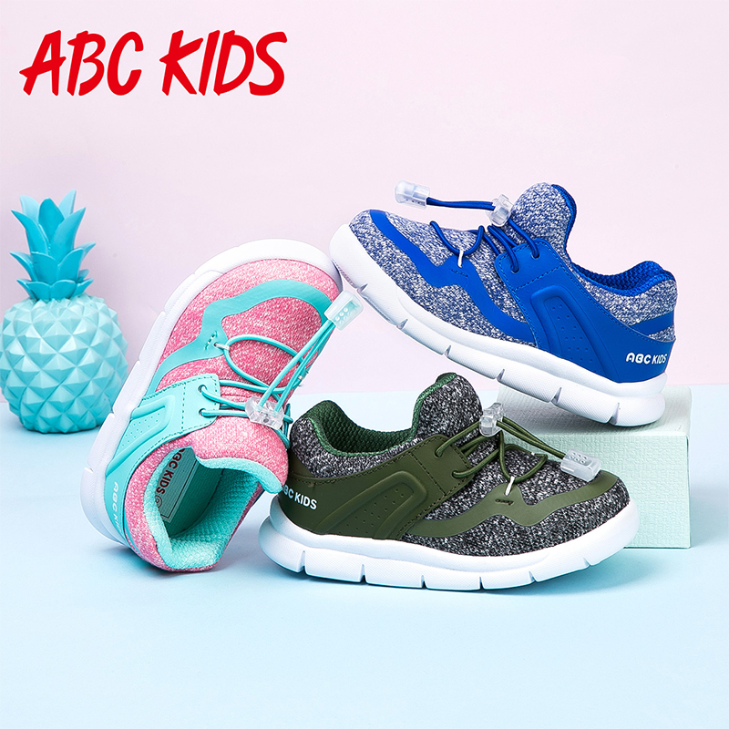 e876584a14ec5 abckids boys and girls shoes 2018 spring and autumn children boys and girls  baby sports shoes breathable children leisure 325