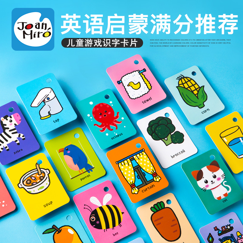 Kindergarten baby flashcards English children's baby early childhood puzzle  memory card cognitive word flashcard