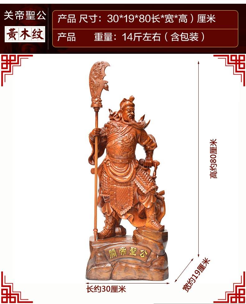 关公财神图片_08.jpg