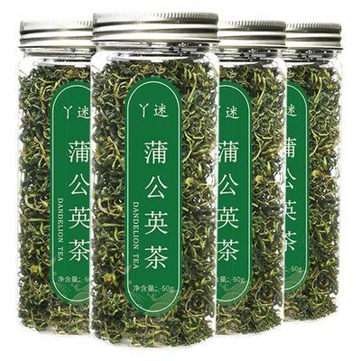 买1发4蒲公英茶 婆婆丁叶茶 天然蒲公英另有特级野生蒲公英根茶纯