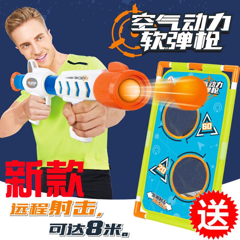正版奥杰空气动力枪新款软弹枪儿童玩具纸弹泡沫男孩发射对战套装