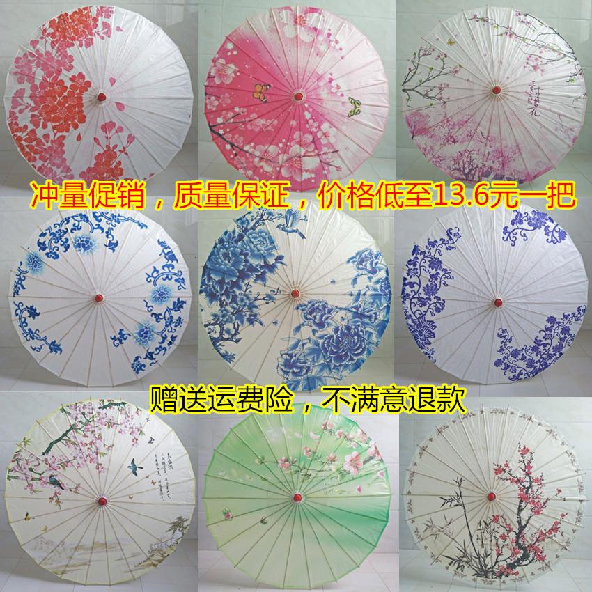 Китайский ведро масло бумажный зонтик cheongsam показать фото реквизит зонтик танцевальное представление зонтик синий и белый фарфоровый танец зонтик потолок декоративный зонт