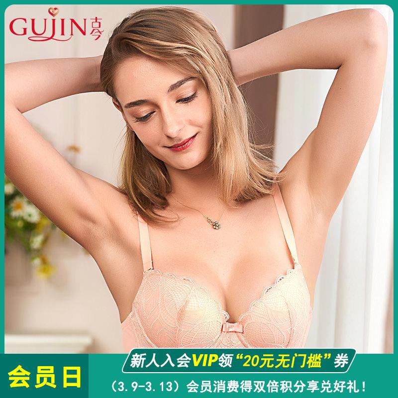 Cổ áo hiện đại và hiện đại 3/4 ren hoa nụ cúp ngực ngọt ngào đồ lót nữ 0I8127 - Áo ngực ren