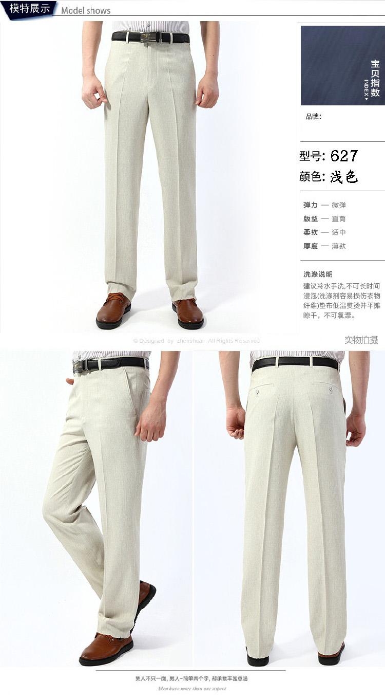 Mùa hè của nam giới quần kinh doanh bình thường chống nhăn miễn phí ủi phù hợp với quần lụa thẳng quần nam phần mỏng phù hợp với quần