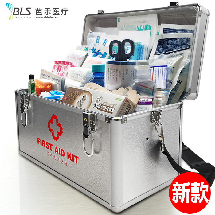 Multi-layer first aid kit home full set of portable medicine medical box  with medical supplies set storage box multi-function