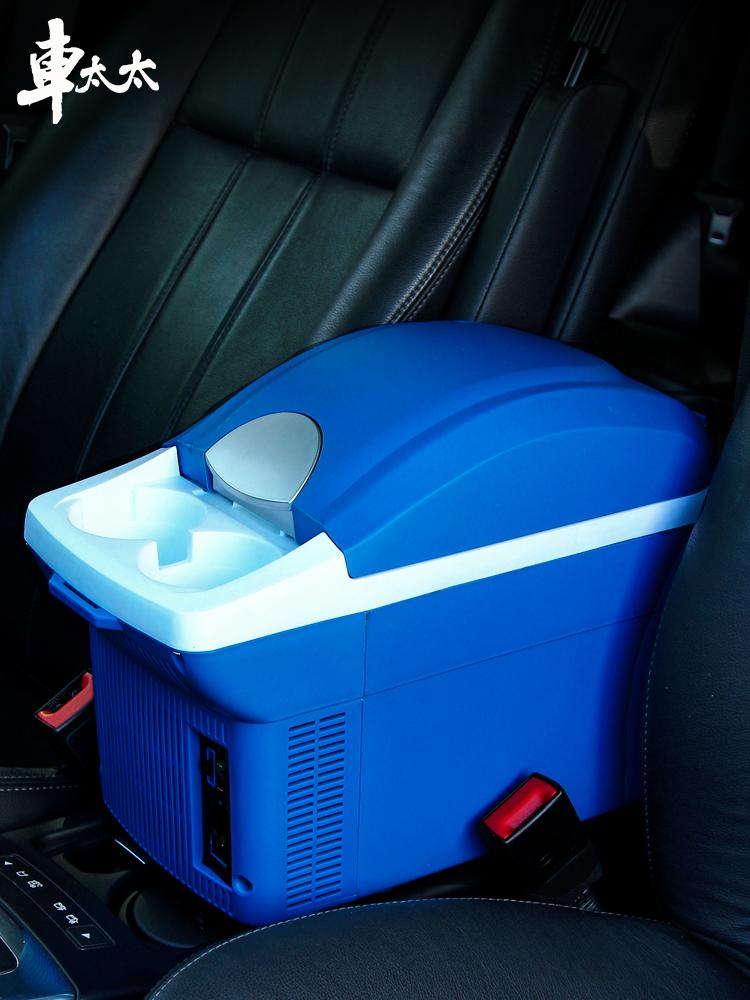 Car car mini refrigerator single dormitory car dual-use refrigeration small refrigerator insulin refrigerator box