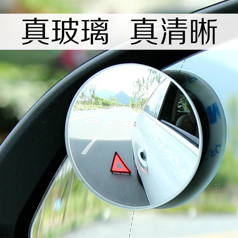 Автомобиль зеркало заднего вида Малый круглый зеркало Слепое пятно зеркало 360 градусов без Ультра-четкое реверсирование границы зеркало отражающий зеркало Помощь в области слепых зеркало