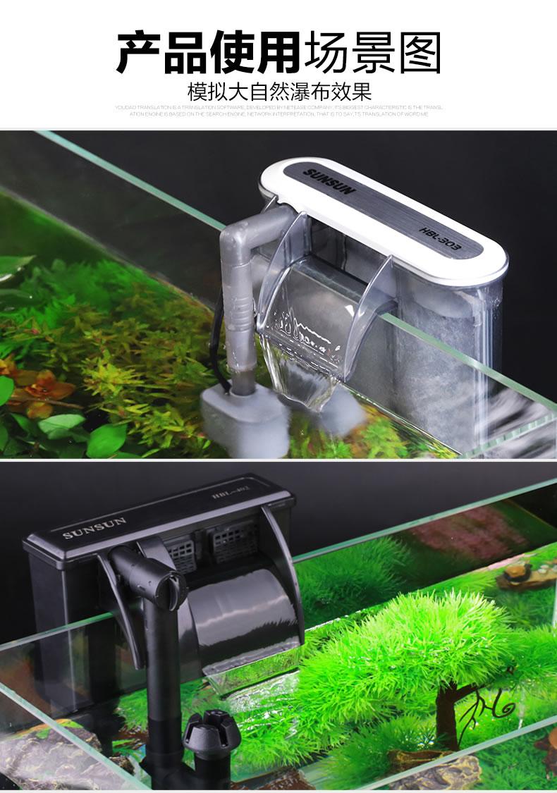 店長好康推薦 濾水器森森魚缸壁掛過濾器瀑布過濾器增氧泵超靜音魚缸外掛式過濾繫統 交換禮物