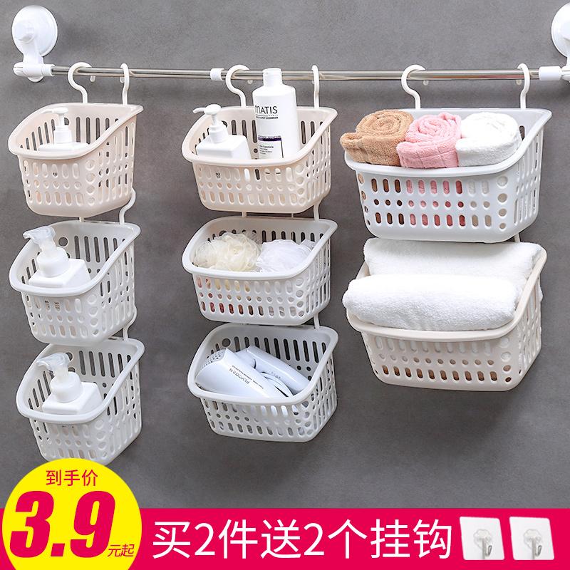可挂式收纳篮家用塑料厨房浴室框挂篮卫生间壁挂置物洗澡筐小篮子