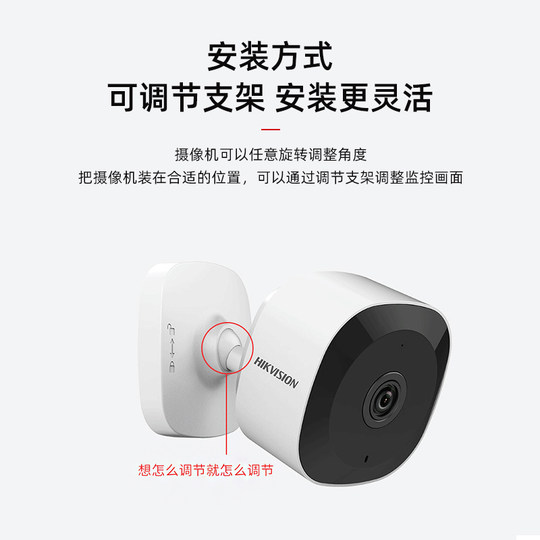 Hikvision 2 million 4 million wireless WIFI 180 degree ultra-clear wide-angle surveillance camera mobile phone remote
