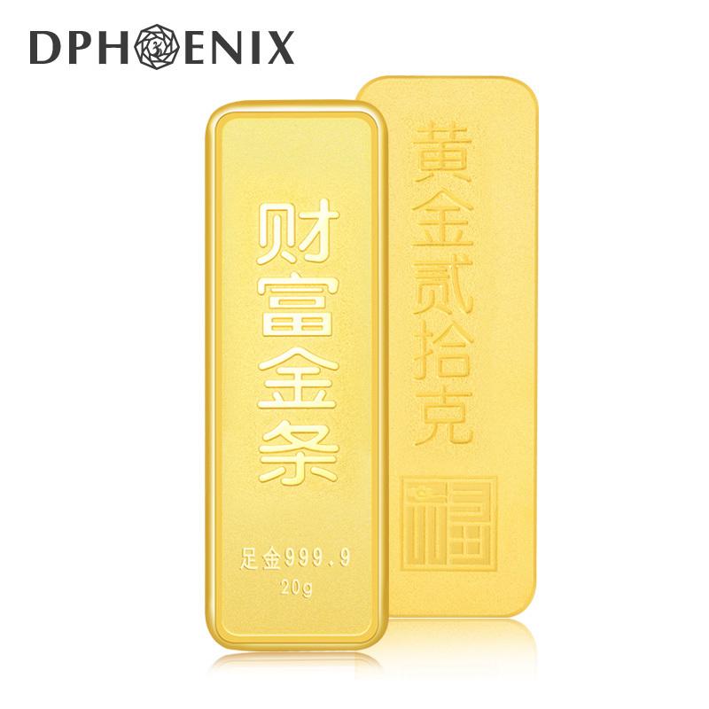 黃金金條 投資金條足金999.9 收藏換購金條黃金10g支持線上回購