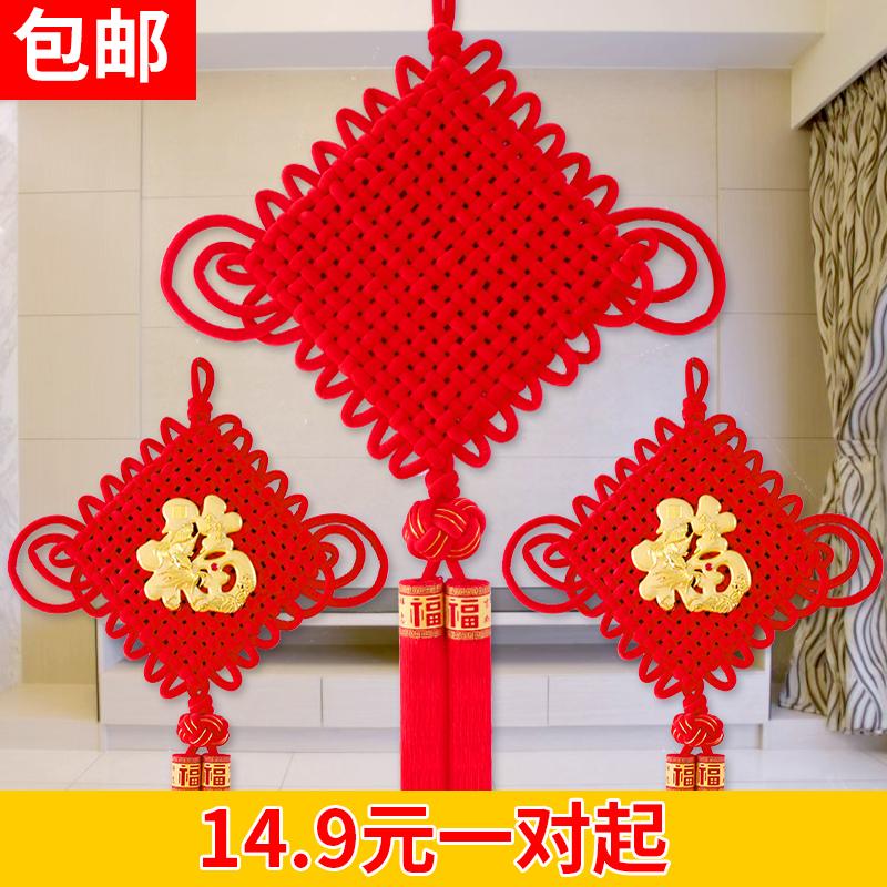 Китайский узел кулон большой дом благословение слово Гостиная мелкие декоративные предметы перемещены ручная работа Художественная стена, висящая на китайском фестивальном входе
