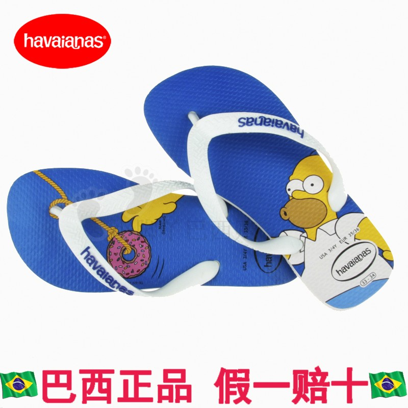 5d289cb21b47f Havana flip-flops havaianas authentic minion Series 2018 New men and women  slippers · Zoom · lightbox moreview · lightbox moreview · lightbox moreview  ...