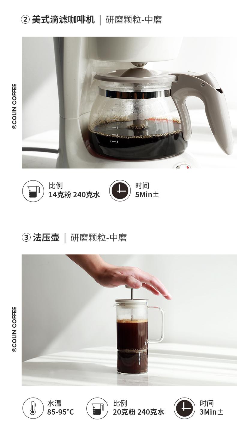 安利一款销量上百万,回头购不断的蓝山均衡咖啡豆 博主推荐 第6张