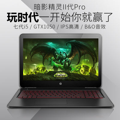 HP/HP Light Shadow Elf Shadow Elf II Generation Pro Night Elf 2 Game This Laptop I7