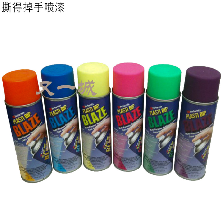 United States Plasti Dip Car Spray Paint Engine To Change
