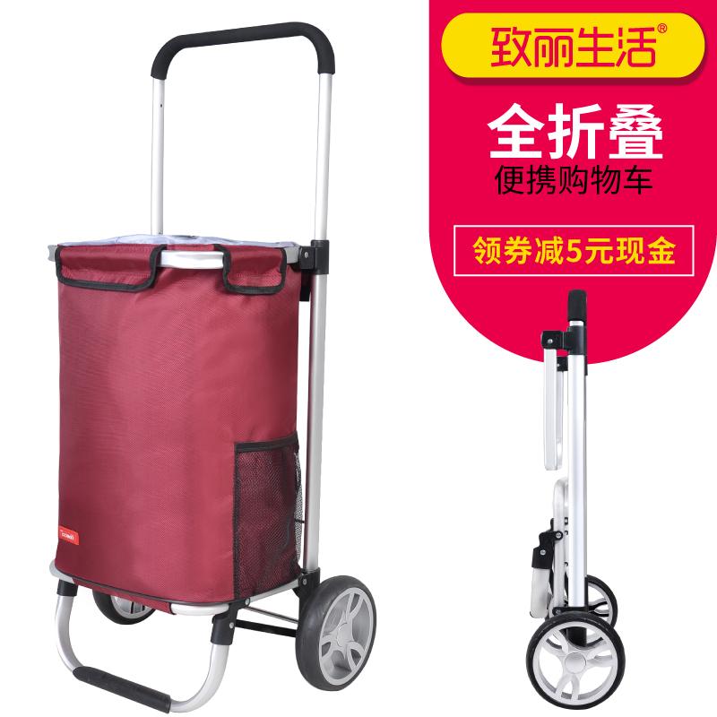 3ed2f9c4f5b1 Zhili life shopping cart folding grocery cart trolley trolley small trailer  elderly small pull cart hand-pull cart