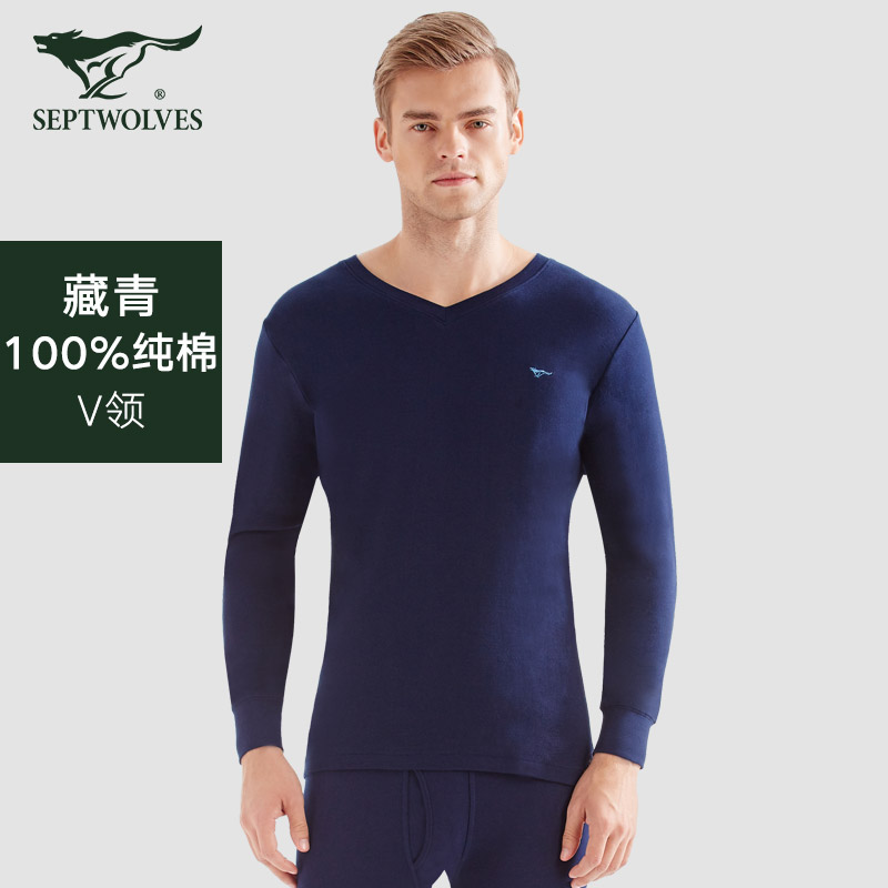 96c352b55 Seven wolves thermal underwear men s thin section youth middle-aged ...