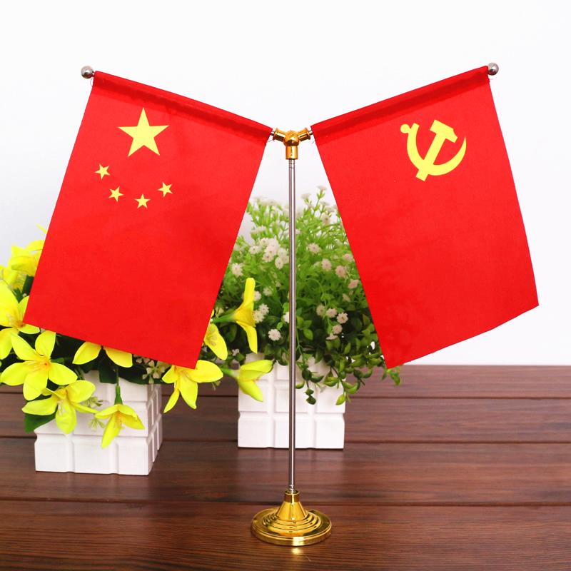 Высококачественный Стол для стол переговоров верх Флаг стола Флаг стола Флаг вымпеля флаг красный Украшение стола флага
