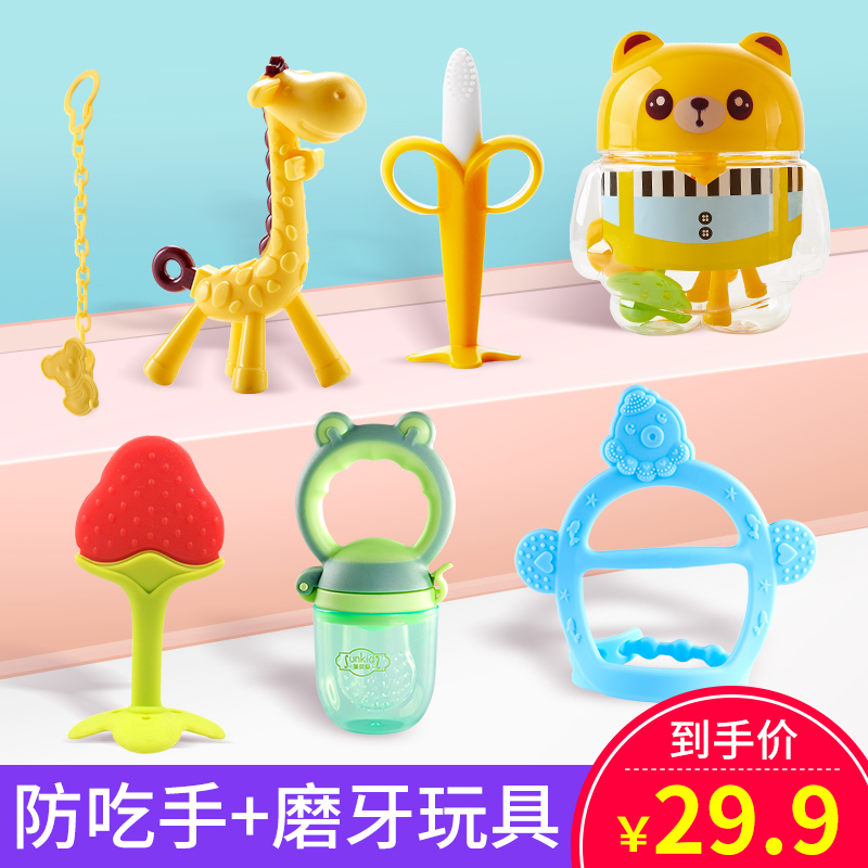 ★ PHOTOGRAPHED 29.9 ★ DEER + BANANA + STRAWBERRY + FRUIT AND VEGETABLE MUSIC GREEN + BLUE BRACELET TEETHER
