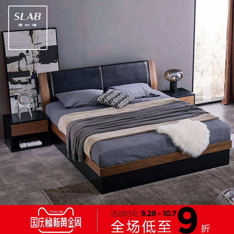 北歐現代簡約1.8米實木床胡桃木高箱床雙人床儲物床主臥1.5米婚床