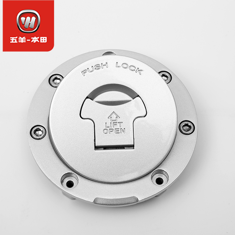 Wuyang Honda storm front eye CB190R set lock CBF190R ignition lock ...