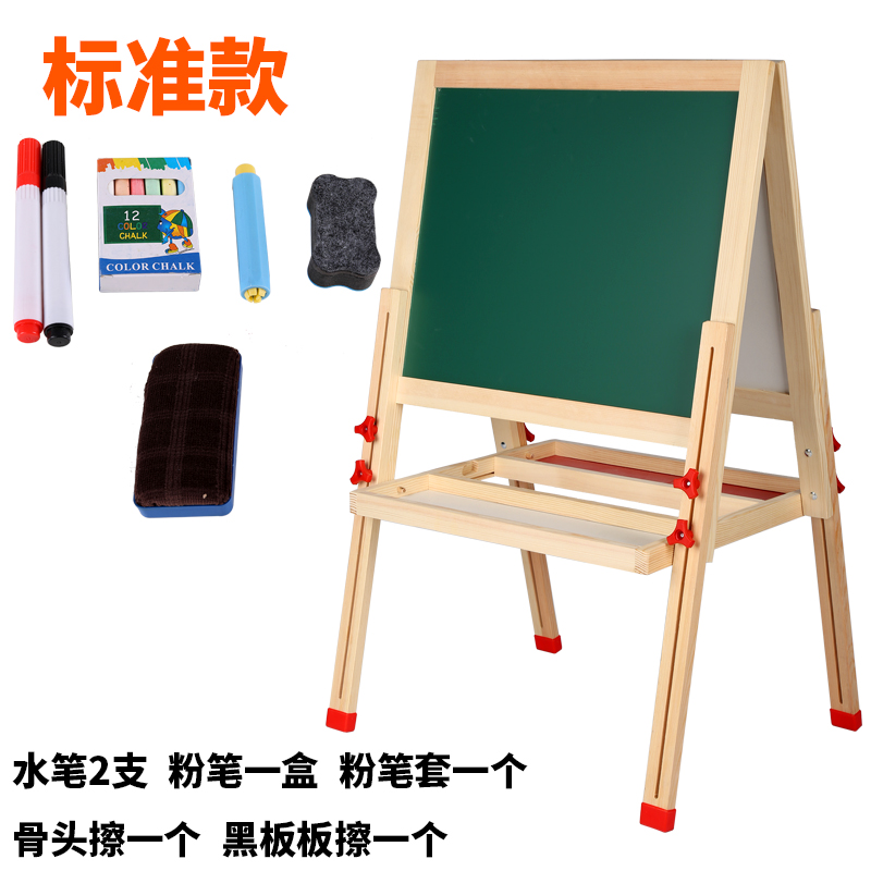 usd 60 38 baby writing board magnetic double sided painting