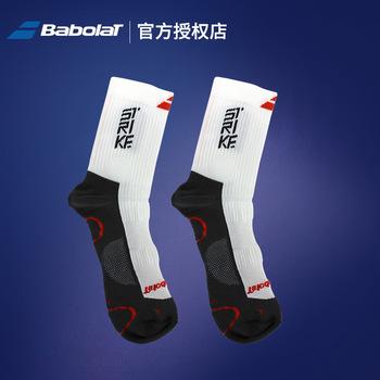 Носки,  Babolat подлинный теннис спортивные носки сто страхование сила гироскопический быстросохнущий переноска сила мужской спортивные носки, цена 1233 руб