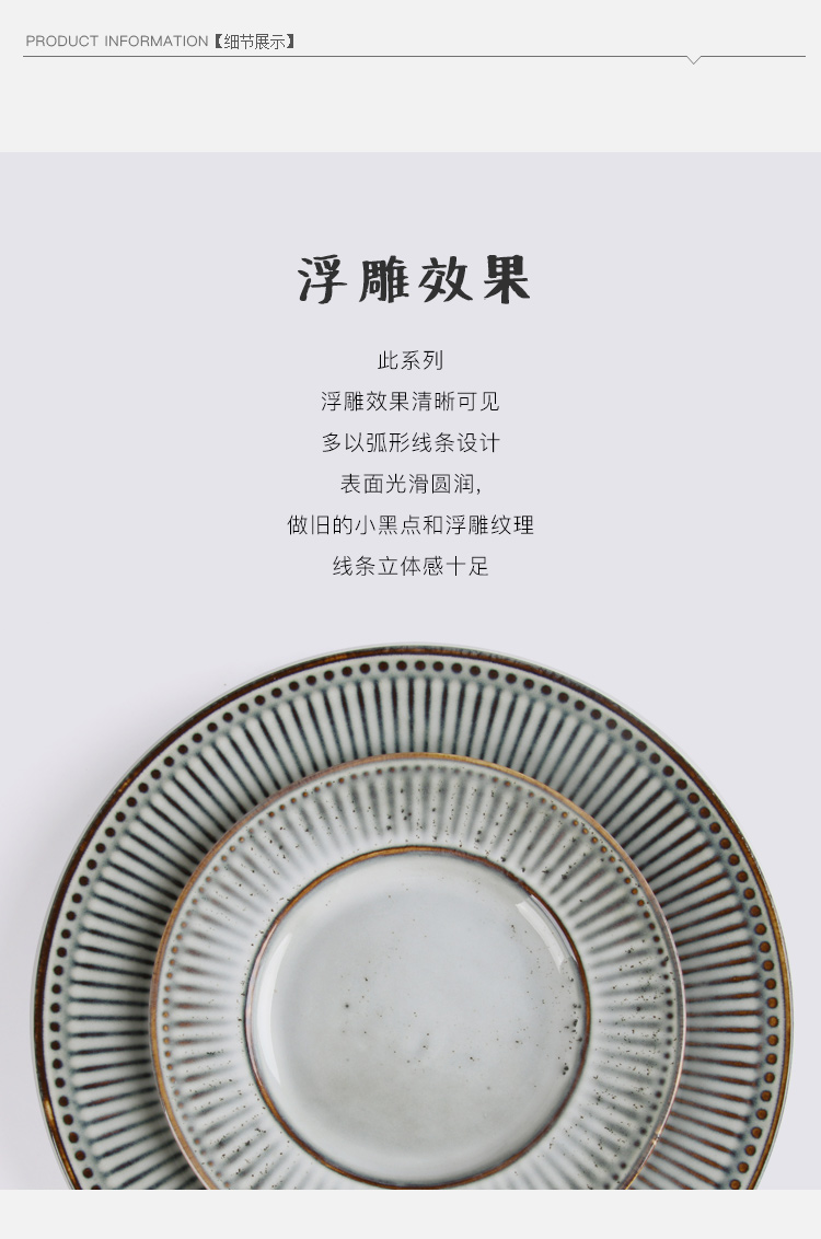 Lototo French ceramic flat plate restoring ancient ways of household vegetable salad plate plate beefsteak creative disc