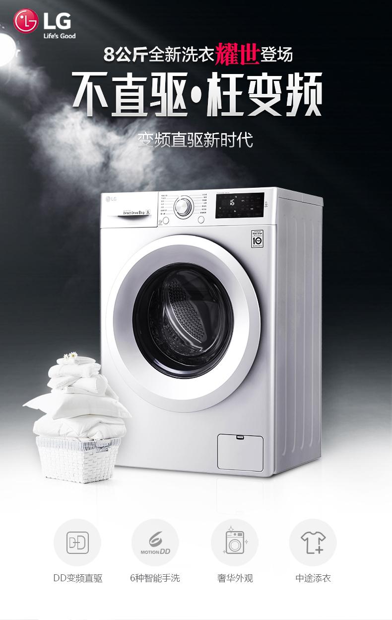 真实使用评测LG WD-M51TNG45 8公斤直驱变频洗衣机功能怎么样?故障多吗