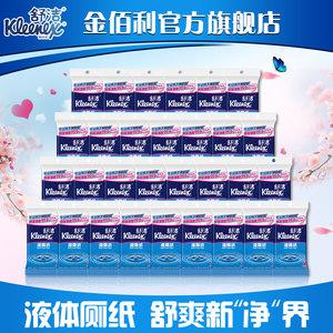 【双十一】舒洁湿厕纸旅行装10片30包送10  私处清洁 干净舒爽