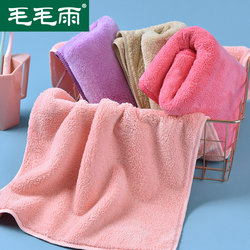 4 Korean coral velvet beauty salon towels for beauty salons to wipe hair and dry hair towels to absorb water and wash hair Baotou
