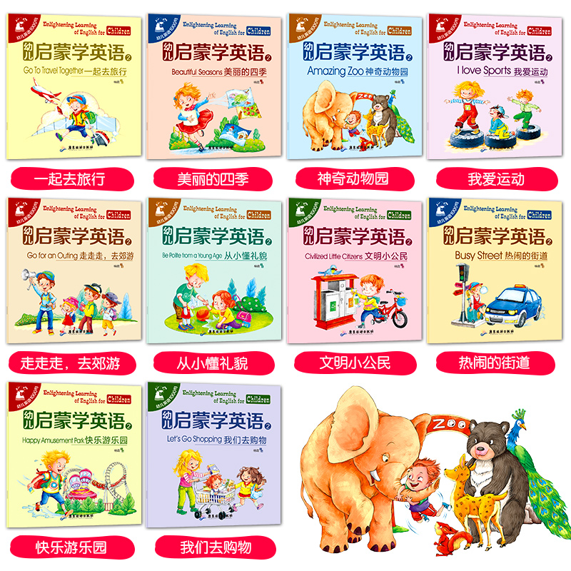 All 12 hardcover children's English theme Lenovo 1000 words +300 sentences  + enlightenment English picture book 3-6 years old children zero basis