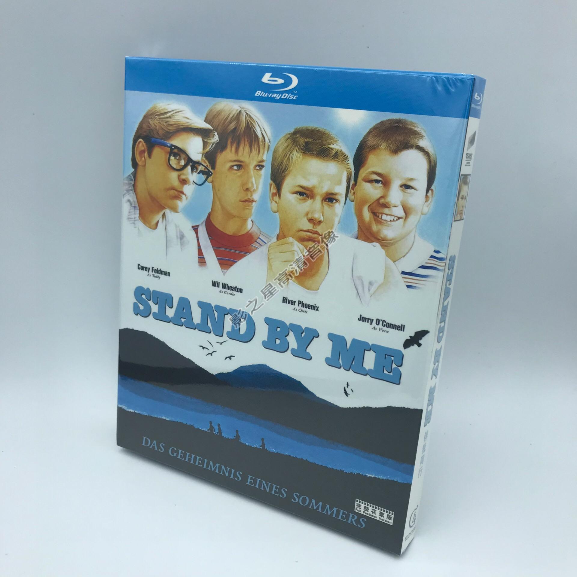 伴我同行/與我常在 / 站在我這邊 藍光BD高清 電影經典收藏版碟片@XI31227