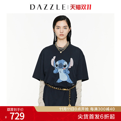 DAZZLE 2020 Autumn Winter New