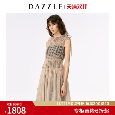 DAZZLE 2020 autumn dress new m