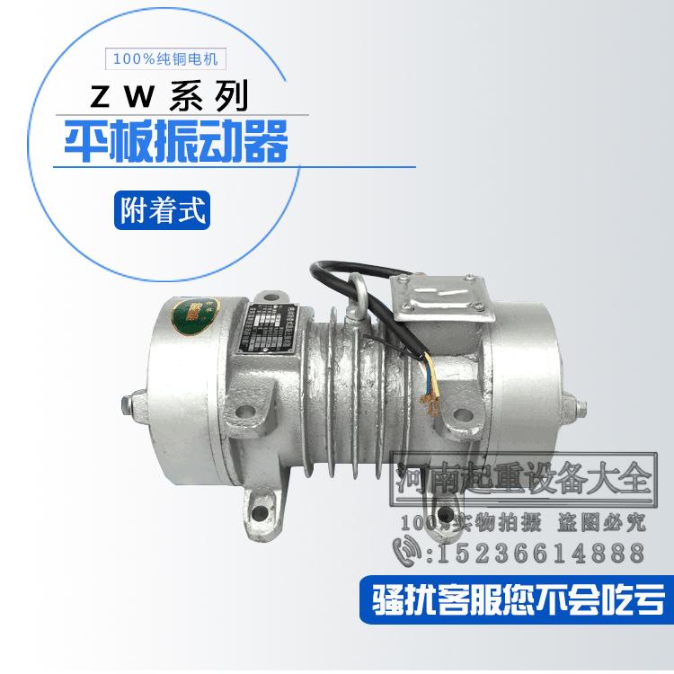 Máy rung bê tông phẳng 220v cầm tay cơ điện phần cứng trowel 380v kèm theo máy rung xi măng