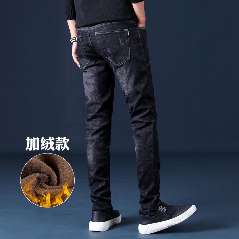 2018冬新款加厚加絨保暖彈力修身男士牛仔褲男裝休閑小腳長褲