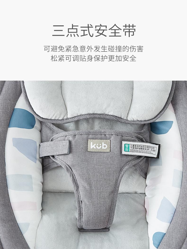 可优比婴儿电动摇摇椅床宝宝摇椅摇篮椅哄娃睡觉神器新生儿安抚椅详细照片