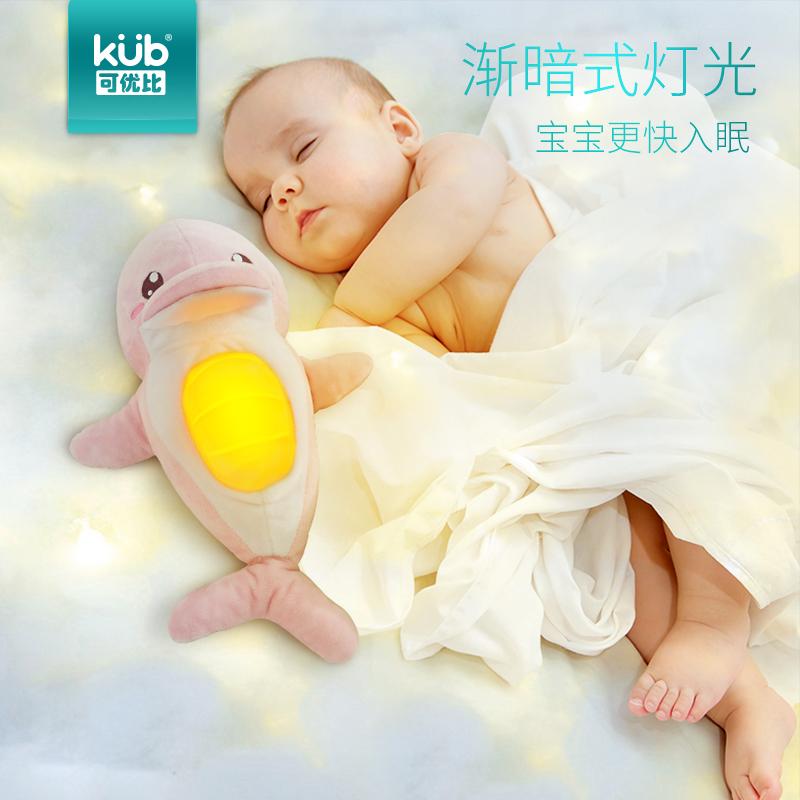 Может быть отличным соотношение ребенок музыка успокаивать игрушка ребенок пренатальное образование плюш куклы новорожденный спальный звук и свет маленькое море лошадь подарок
